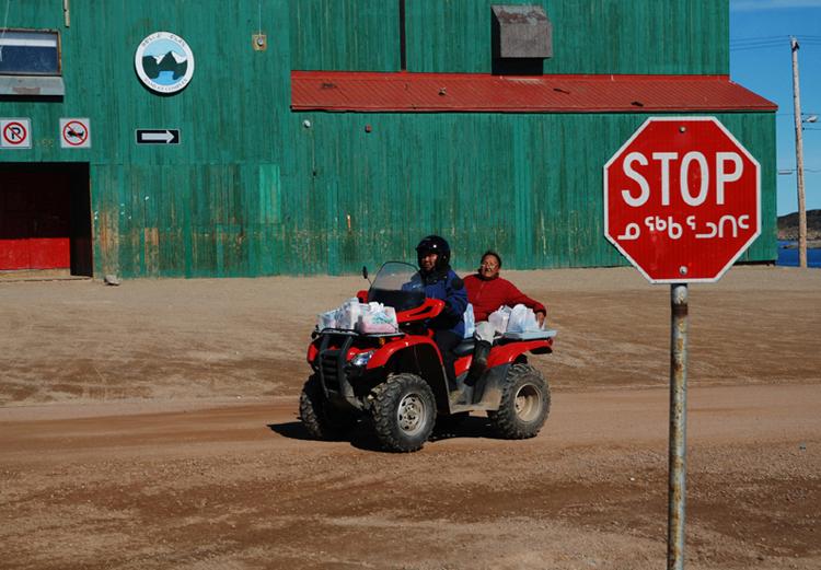 Climate change Qikiqtarjuaq Canadian. © Farzana Wahidy